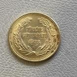 Турция 100 куруш 7,2 грамма золота 917, фото №3