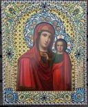 Икона Божьей матери Казанская в серебряном окладе с эмалью., фото №2
