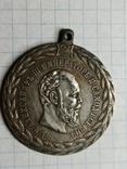 Медаль за беспорочную службу в полиции Ал.2 копия, фото №2