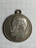 Медаль за храбрость 3 степени номерая тип 2 копия, фото №2