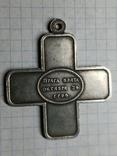 Крест Прага взята 1794 копия, фото №3