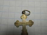Крестик нательный Серебро 925 Вес - 0,5 грамм, фото №5