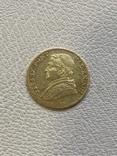 Италия 1 скудо Ватикан 1858 год 1,73 грамма золота 900, фото №3