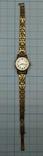№ 513 Часы женские Слава Au10 с браслетом, фото №3