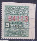 США телеграфная Вестерн Юнион 1932г, фото №2