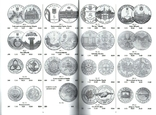 Каталог Монети України 1992-2013, фото №5