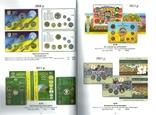 Каталог Монети України 1992-2013, фото №6