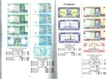 Каталог Монети України 1992-2013, фото №13