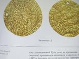 Русское Золото, Спасский., фото №9