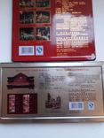Коробки от печенья и конфет Китай, фото №4