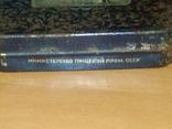 """Коробка с под конфет """" канал им. Москвы, фото №5"""