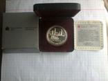 Канада 1 доллар 1991 г. Серебро. Фронтенак. Корабль., фото №13