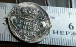 10 копійок 1741 рокуРосія Новодл -точна копія, посрібнення 999,  не магнітна, дзвенить, фото №2