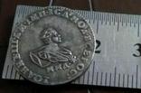 10 копійок 1741 рокуРосія Новодл -точна копія, посрібнення 999,  не магнітна, дзвенить, фото №3
