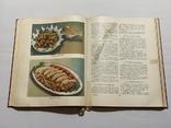 Кулинария, 1966, фото №9