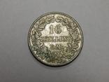 16 скиллингов, 1856 г Дания, фото №2