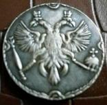 10 копійок 1710 року . Росія суперточна копія, посрібнення 999,  не магнітна, дзвенить, фото №3