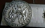 15 копійок 1764 року  Сібірська. Росія /КОПІЯ/ не магнітна, посрібнення 999, фото №2