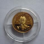 Король Баварии Людвиг 1864-1886 золото 1,55 г, фото №4