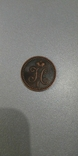 1/2 копейки серебром 1848 копия монеты Николая I, фото №3