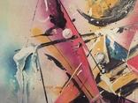 """Т.Мостицька ,Четвертий вимір"""",1996г., фото №3"""