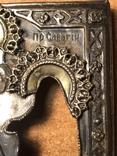 Икона Св. Зосима и Св. Саватий в серебряном окладе. 1877 год Поволжье, фото №9
