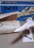 Самолётик из СССР МиГ-23, фото №4
