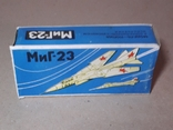 Самолётик из СССР МиГ-23, фото №7