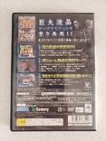 Jissen Pachi-Slot Hisshouhou Onimusha 3 (PS2, NTSC-J), фото №3