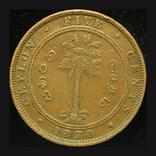 Цейлон 5 центов 1870, фото №2