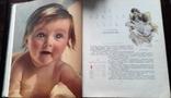 Детское питание  Книга  о том как  правильно кормить, фото №10