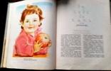 Детское питание  Книга  о том как  правильно кормить, фото №11