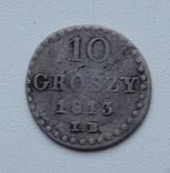 10 грош 1813 ( Княжество Варшавское ), фото №2