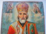 Николай Чудотворец., фото №5