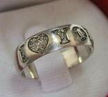 Серебряное Кольцо Сердце Камни I love you Я люблю тебя Размер 18.5 Серебро 925 проба 017