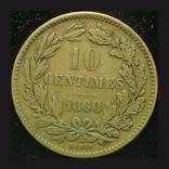 Люксембург 10 сентим 1860, фото №3