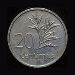 Мозамбик 20 сентавос 1975 редкая почти весь тираж уничтожен, фото №2