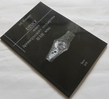 Каталог монет Древнерусского государства 3-13 века, фото №2