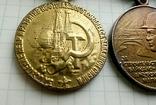 Три ведомственные медали Президиума Верховного Совета СССР (Копии)., фото №5