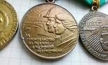 Три ведомственные медали Президиума Верховного Совета СССР (Копии)., фото №6