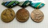 Три ведомственные медали Президиума Верховного Совета СССР (Копии)., фото №9