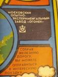 Железная дорога электромеханическая игрушка СССР. В коробке., фото №9