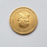 5 рублей 1891 г (А Г), фото №4