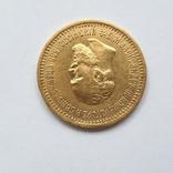 5 рублей 1891 г (А Г), фото №6