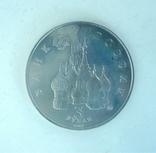 Россия 1992 г. 3 рубля 19-21 августа 1991 г., фото №3