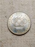 200 злотих 1976, Олімпіада., фото №2