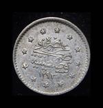 Турция 1 куруш 1887 серебро, фото №2