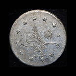 Турция 1 куруш 1887 серебро, фото №3