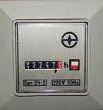 Электрический счётчик БЧ-2 220v/50Hz, фото №2