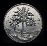 Ирак 250 филс 1970 Unc FAO, фото №2